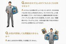 design for men / 男性向けデザイン