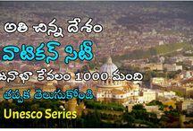 UNESCO Series
