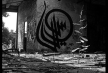 Arabische calligraphy