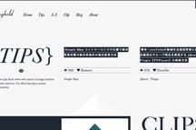 Webサイト / デザインのステキなサイト