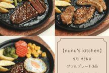 Kawaii Miniatures