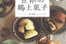 Japanese Recipe Books