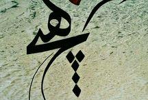 khottul 'Araby
