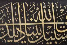 Sami Efendi Yeni Kapı Camii Sebili