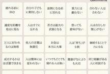 読yomu