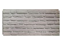 Strafor Taş Desenli Kaplama / Strafor taş kaplama, taş desenli kaplama ve köpük taş kaplama ürünleri yer alıyor.