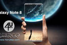 Forulike موعد الإعلان الرسمي عن هاتف سامسونج Galaxy Note 8، والمواصفات والسعر المتوقع