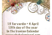 15 Farvardin = 4 April / 15th day of the year In the Iranian Calendar www.chehelamirani.com