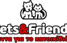 Pets Friends E shop