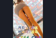 스포츠토토GCT66。COM인터넷토토사이트추천스포츠토토인터넷토토사이트실시간 / 스포츠토토GCT66。COM인터넷토토사이트추천실시간토토추천사이트실시간토토추천사이트온라인토토추천사이트배트맨토토안전사설토토추천안전메이저토토추천안전메이저토토추천인터넷토토추천사이트라이브토토라이브토토사이트추천메이져토토사이트해외토토사이트토토사이트추천토토사이트추천메이져토토토토안전놀이터안전사설토토사이트라이브토토사이트온라인토토추천메이저토토추천사이트온라인토토추천