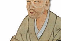 Haiku-Japanese poetry / Japanese Poems and Haiku / by Ruthmarie Connell