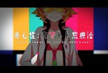 Vocaloid Songs ❤