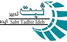 http://tadbirideh.com/