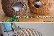 Mačacie pelechy
