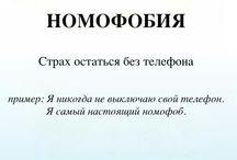 словарик