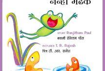Bilingual Picture Books