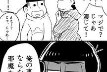 カラ松演劇部ネタ