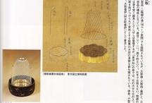 Heian Era Miscellany