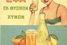 posters / αφίσες,πόστερς και διαφημίσεις παλιές και νέες / by eleni katsikadama