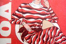 мода трикотаж1986