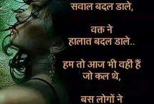 krishma