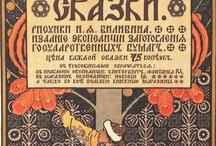 Gravure, illustration