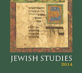 New Series! Jewish Studies 2014 • 20% Discount / The Hebrew Union College Press and the University of Pittsburgh Press announce a new collaboration to publish books in the field of Jewish Studies. / by University of Pittsburgh Press