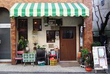 Japan Cafe & Zakka Shop