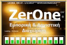 ZerOneERP / The best solution for the Greek enterprise by George Leventelis
