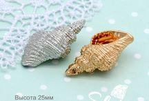 Где купить фурнитуру для украшений? Швензы, колпачки, подвески / фурнитура родий, родированная фурнитура, швензы, колпачки, шапочки для бусин, бусины, jewerly findings, earwires, beads