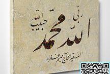 Ebru Sanatı Tablolar / Ebru Sanatı Kanvas Tablolarımızı görmek ve satın almak için tablonun resmine  TIKLAYIN. Whatsapp : 0532 348 49 55