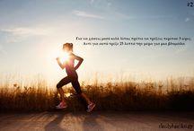 Fitness / http://dailyhacks.gr/category/fitness/
