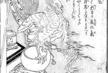 鳥山石燕 / by Keiji Nakamoto