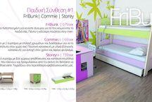 Παιδική Σειρά (Kids' Line) / Προϊόντα της νέας μας σειράς (2013-2014)