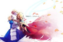Fateカプ