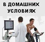 лекарство худеть