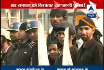 Sant Rampal and bamboos bearing weight of Placards!