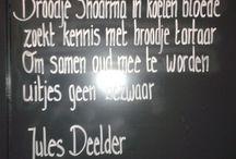 Rotterdams...