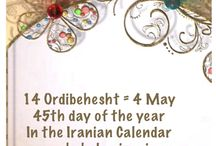 14 Ordibehesht = 4 May / 45th day of the year In the Iranian Calendar www.chehelamirani.com