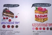 Иллюстрации блюд