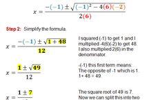 Μαθηματικά