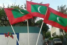 National flag of my country, Maldives / This is the national flag of Maldives