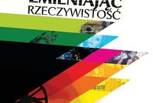 Posters of Art Gallery in Sopot