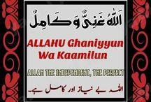 Dua for Cancer-Sartan ka Ilaj in Urdu