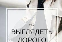 мастхев
