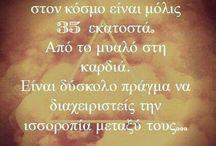 theodorakalogeratou@gmail.com