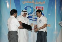 Indomie KSA's Events / These are some events held by Indomie KSA.