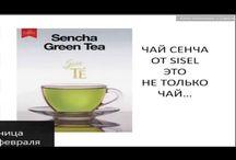 Любителям чая!