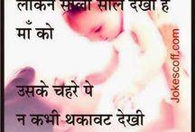Hindi messages