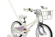 ByK Retro & Commuter Bikes / Our retro bikes range for girls has been so popular we are introducing a new range of urban commuter bikes for the boys. 3 models for kids aged 5 to 14 years. And, we are adding a new retro model for the 3 to 5 year olds so they can enjoy the ride too.  Custom designed alloy basket (girls bikes) or rear rack (boys bikes), bonded mudguards (for the E-350 models and up) and all the award-winning ergonomics and style you come to expect from the ByK Range.